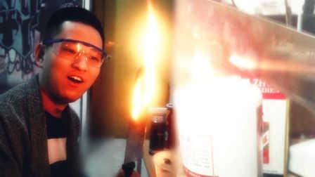 【不作会死】中国版本真正的火刀切开一瓶茅台!有点震撼!