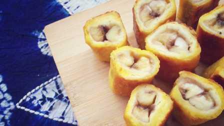 10分钟给早餐添一份香蕉吐司卷