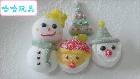 日本食玩 玩具  圣誕節  棉花糖圣誕老人 圣誕樹