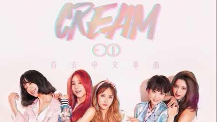 EXID《Cream》舞蹈教学练习室【TS DANCE】