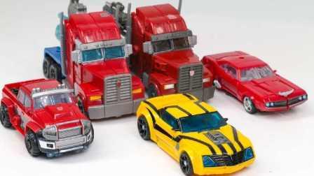 红色和黄色的车变形金刚  小儿科  铁艺机器人玩具 变形机器人 卡车玩具 Transformers