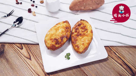奶香芝士焗红薯 07