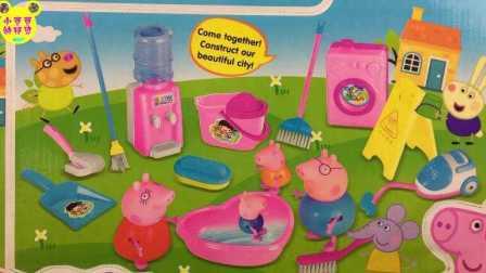 【小猪佩奇佩佩猪玩具】粉红猪小妹 小猪佩奇过家家玩具