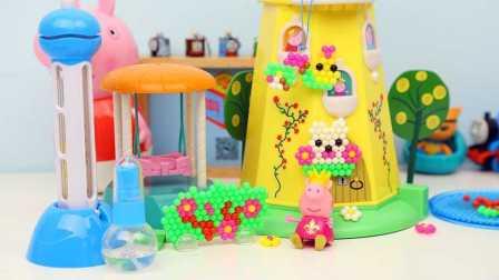 小猪佩奇 城堡定制 点滴珠珠画 立体装饰 粉红猪手工玩具试玩