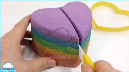 DIY彩虹的颜色动力砂 心形蛋糕 学习颜色煤泥冰淇淋玩具 彩色水球 【 俊和他的玩具们 】