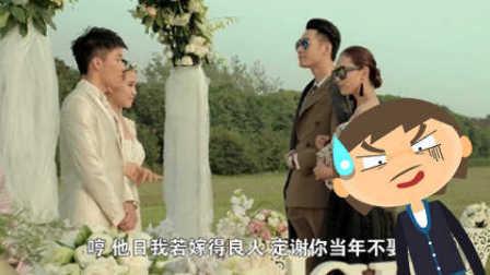 男子参加前女友婚礼被轰出