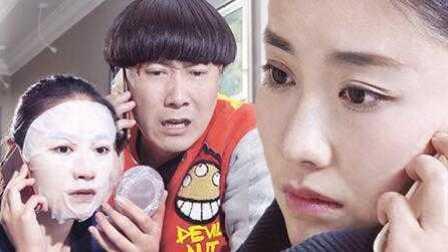 《陈翔六点半》第86集 单身女子惨被恐怖电话骚扰! 陈翔六点半
