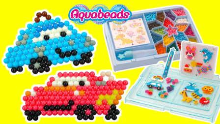 赛车总动员魔法水溶豆DIY拼图玩具(一)  Aquabeads拼拼豆豆水粘珠水拼珠 女孩手工艺术创作