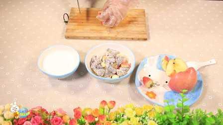 儿童营养大全宝宝营养均衡水果酸奶沙拉 18