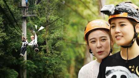 美女达人清迈体验丛林飞跃