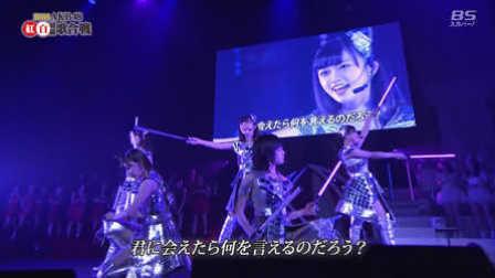 第6回 AKB48G 歌合戦 in TOKYO DOME CITY HALL「AKB48&SKE48&NMB48&HKT48&NGT48」 -17.01.14-