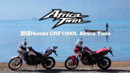 骑士网17年第1集:一切只为走得更远,本田非洲双缸(CRF1000L Africa Twin)骑士网呆子测评