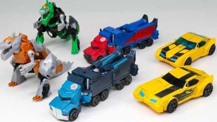 恐龙战队 恐龙玩具变形金刚 黑绿蓝橙红变形金刚 儿童视频 拆包   Transformers