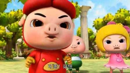 猪猪侠之五灵守卫者  可爱小猪橡皮泥制作