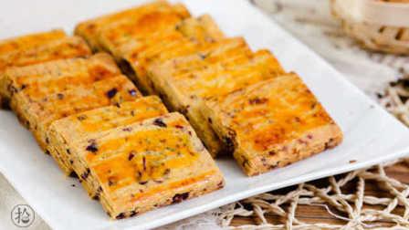 拾味爸爸 第一季 美味烘焙 蔓越莓奶酥小饼干 70 蔓越莓奶酥小饼干