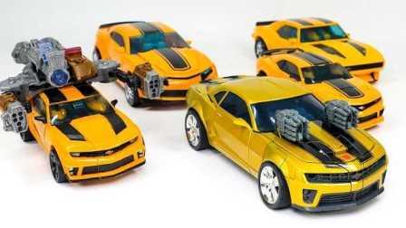 组装机设计玩具车 黄色的玩具车黄金巴特列 OPS大黄蜂安第斯山脉的超大领袖卓越学科领域大黄蜂 黄色汽车变形为机器人