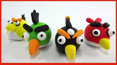 神奇的彩泥世界 儿童橡皮泥彩泥手工制作 愤怒的小鸟黑色炸弹鸟