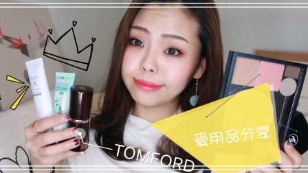 梵小狗-1月爱用品分享-Tom Ford/Chanel/Nars/Benefit/Mac/Muji/Biore
