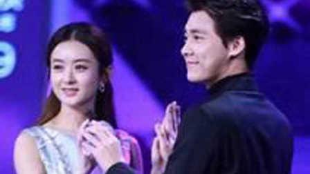 李易峰和赵丽颖终于公布恋情