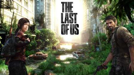 【123天地爱BOSS】【PS4游戏最后的生还者】【07】