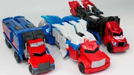 变形金刚之救援汽车人 大卡车玩具变形金刚 汽车 柯博文 大卡车玩具 变形金刚之领袖的挑战 第一季