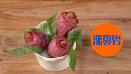 微在涨姿势 2017 培根翻身变主菜 4道培根料理满足你对肉食的所有幻想 14