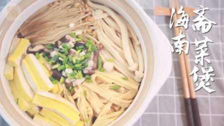 能把最为普通的菜品发挥出极致美味 非这道斋菜煲莫属 18