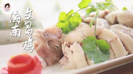 如何做正宗海南文昌鸡 蘸料也很重要 12