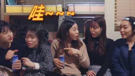 【韩国东东吃中国美食】第一次喝中国饮料的韩国女生们?!(旺仔牛奶、冰红茶、杏仁露、冰糖雪梨)