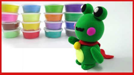 神奇的彩泥世界 青蛙小王子彩泥手工制作教程 儿童玩具粘土创意DIY