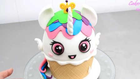 小马冰淇淋蛋糕 小公主生日蛋糕