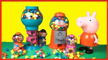 小猪佩奇厨房玩具粉红猪小妹泡泡糖游戏