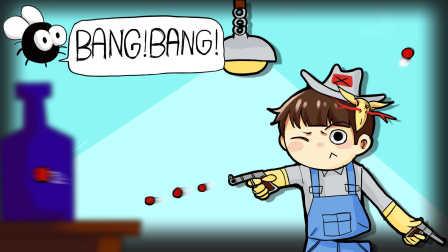 【风笑试玩】牛仔家族的随缘枪丨Bang!Bang! 试玩