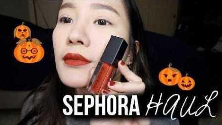 Sephora战利品分享!!! — TheKellyYang