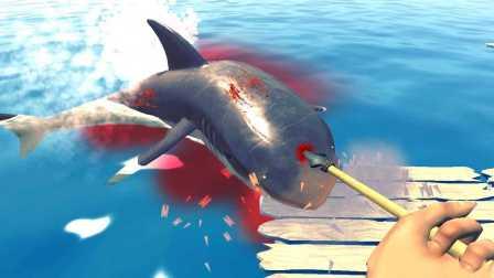 铁打不跌 木筏生存 新岛屿出没!鲨鱼炖了吃真好吃