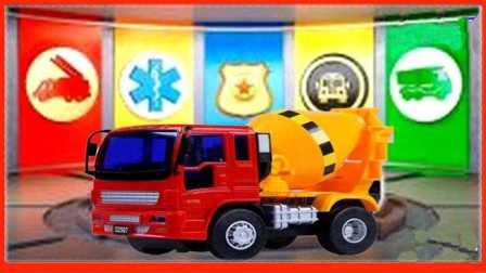 挖掘机工程车汽车总动员卡车玩具车