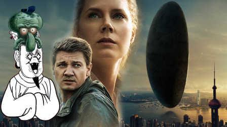 两分钟看完院线新片《降临》 中国崛起拯救世界