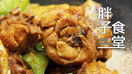 年夜饭必备的特色辣子鸡 42
