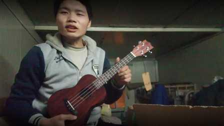 康康给大家弹唱一首儿歌《小星星》,希望大家前来聆听哦😊