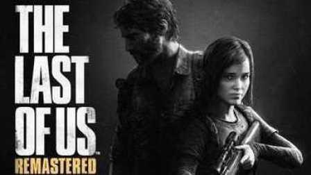 【123天地爱BOSS】【PS4游戏最后的生还者】【终章】