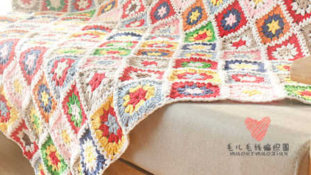 【毛儿手作】星星花祖母方格毯子教程新手钩针用毛线钩织