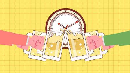 春节1分钟:春节喝酒,怎样不伤身还不伤感情?