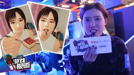 台北电玩展夏日课堂将推中文版 男子指点别人玩LOL上演真人PK 15