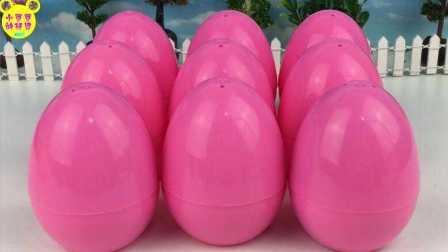 【小猪佩奇佩佩猪玩具】小马宝莉神秘彩蛋拆玩具奇趣蛋星际宝贝