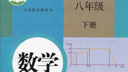 16.3 二次根式加减 八年级初二数学下册 关键考点 同类二次根式 小蔡课堂