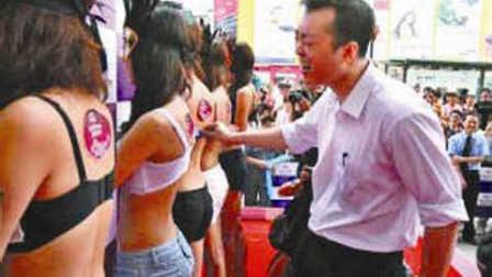 《少年巴比伦》发布会比赛单手解女性内衣