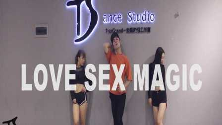 Ciara《Love Sex Magic》舞蹈教学练习室【TS DANCE】