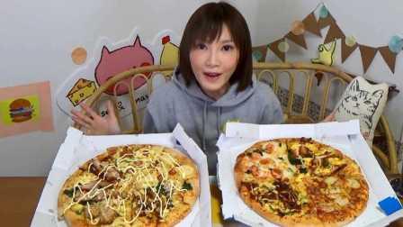 两种缤纷蛋黄酱披萨 妹纸版和汉子版 木下大胃王  中文字幕 吃货木下