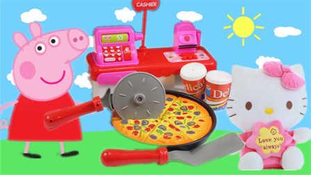 小猪佩奇超市买披萨可乐过家家 23