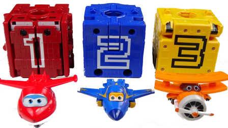 超级飞侠动物变形玩具